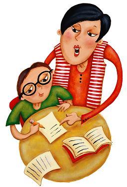 Делаем уроки с ребёнком